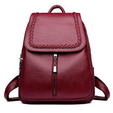 Брендовый женский рюкзак, женский рюкзак, кожаная школьная сумка, женская модная Дизайнерская кожаная сумка для девочек