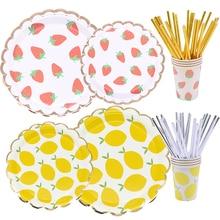 O teste padrão bonito do limão da morango pratos de papel copos guardanapos descartáveis conjunto de utensílios de mesa do dia das crianças fontes da festa de casamento do aniversário