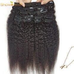 ShowCoco человеческие волосы с зажимом в одной головке, курчавые прямые трехслойные волосы машинное изготовление Реми Настоящие бразильские, н...