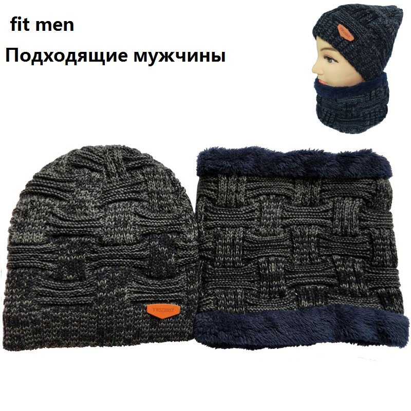 Fashion Baby Hats for Girls Kids Hat Boys Warm Plush Women Men Cap with Scarf Collar Winter Fur Dad Mom and