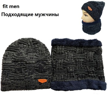 Fashion Baby Hats for Girls Kids Hat for Boys Warm Plush Women Hat Men Cap with Scarf Collar Winter Fur Hat for Dad Mom and Baby