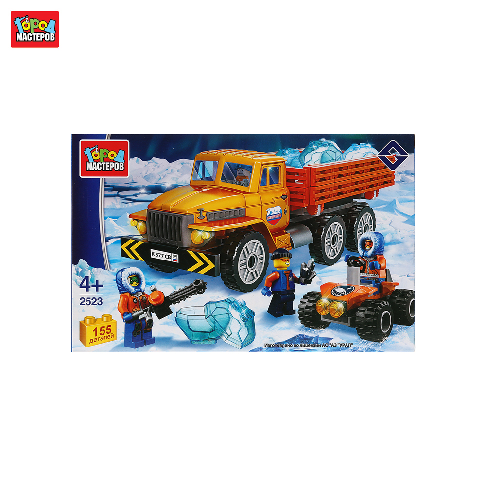 Blocks GOROD MASTEROV 260498 designer city masters for children prefabricated model toy for boys plastic parts constructor block developing 5cm plastic marine animal model simulation ornamental fish super meng small goldfish toy model 100pcs lot