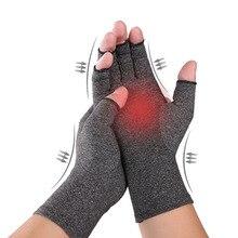 1 пара унисекс хлопковые эластичные терапевтические компрессионные перчатки для артрита боли в суставах рельефные перчатки для велоспорта на полпальца Перчатки для фитнеса