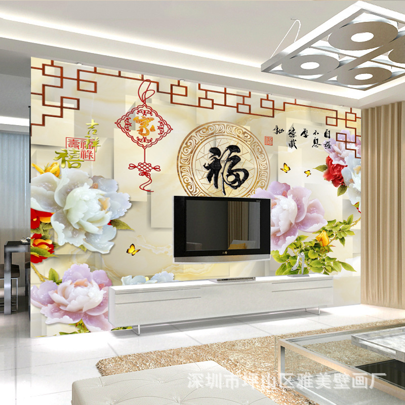 Modern Chinese Style TV Backdrop Wallpaper Living Room Non-woven Wallpaper Mural 3D Jade Peony Fu Character