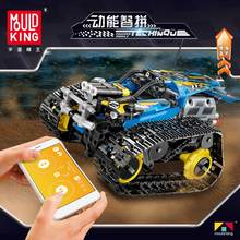 RC Technic Tracked Stunt Racer Building Blocks Compatible Lepining Creator APP Remote Control Car Bricks Model Toys For Children aiboully 3335 technic f1 racer building bricks blocks toys for children game car formula 1 compatible with aiboully 8674