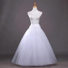F0178 อุปกรณ์จัดงานแต่งงาน Tulle Crinoline Petticoats ชุดกระโปรงแต่งงาน Petticoats ในสต็อกกระโปรง
