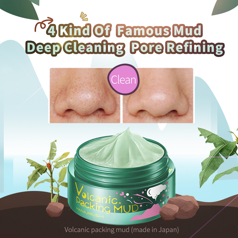 Image 2 - HANAJIRUSHI Clay Mask Volcanic Mud Face Mask Clear Pores Remove 