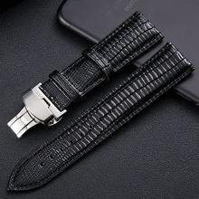 Ремешок кожаный для наручных часов текстура ящерицы застежка
