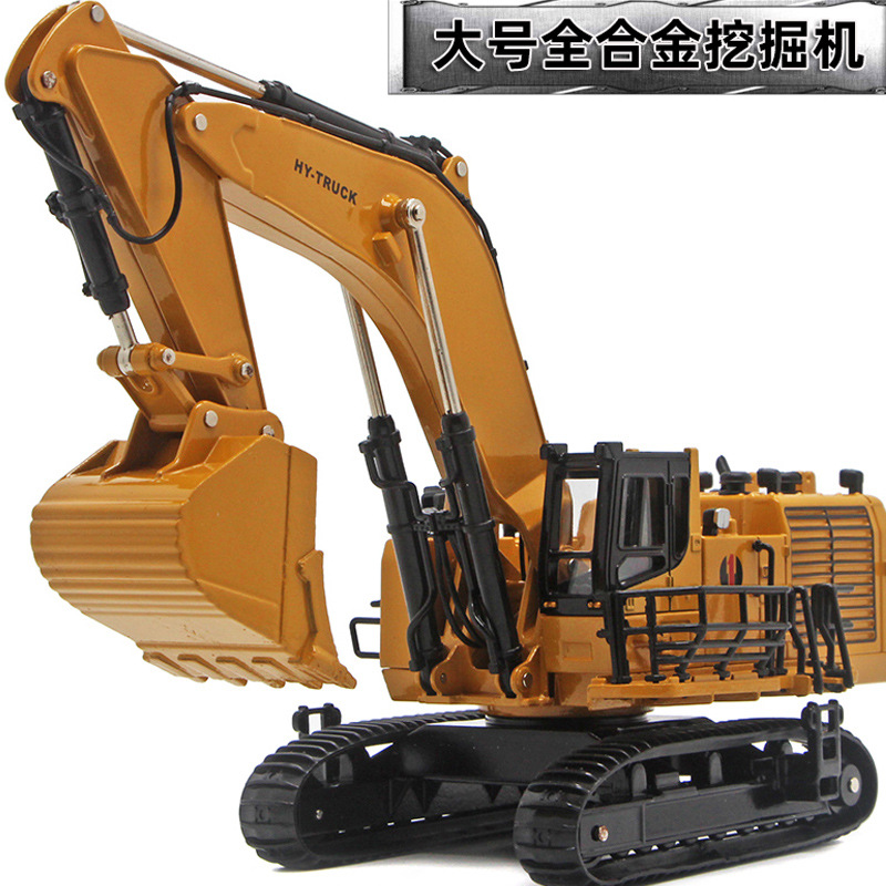 1:50 High Simulation Large Heavy Excavator High Imitation Alloy Model Construction Engineering Vehicle Excavator Model
