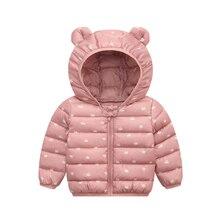 Детские Пуховые Пальто; зимняя одежда для младенцев; пальто с капюшоном для маленьких девочек и мальчиков; куртки с рисунком; осенне-зимняя теплая верхняя одежда; детская одежда