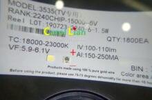 120 pces substituir para lg innotek led retroiluminação led de alta potência led 2w 6v 3535 branco fresco lcd luz de fundo par