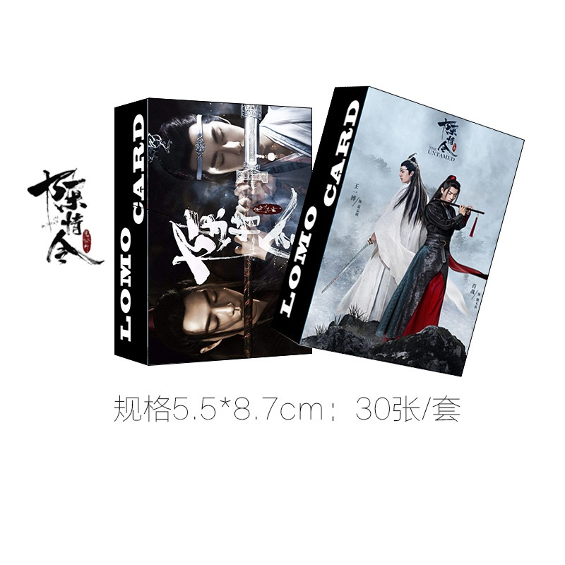 30 Sheets/Set New Chen Qing Ling LOMO Card Mini Postcard Xiao Zhan Wang Yibo Star DIY Greeting Cards Message Card Gift