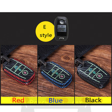 Carbon fiber Genuine Leather Key Case Cover for Kia KX5 K3S RIO Ceed Cerato Optima K5 Sportage Sorento K2 Soul K3 Car Styling flybetter genuine leather key case cover for kia kx3 kx5 k3s rio ceed cerato optima k5 sportage sorento k2 soul k3 car styling