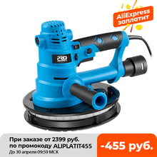 Wall Putty Polisher-Machine Led-Light Grinding Portable PROSTORMER 230V 610-2150/min