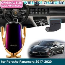 Car Mobile Phone Holder for Porsche Panamera 971 Turbo 4S GT