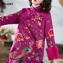Top Quality New 2019 Winter Warm Dress Women Luxurious Embroidery Rabbit Hair Sleeve Cotton Padded Patchwork Long Sleeve Dress(China)