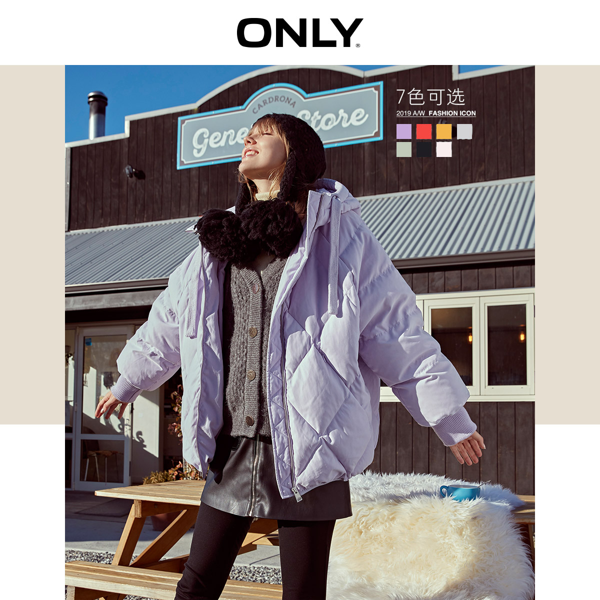 ONLY Women's Loose Fit Pure Color Hooded Down Jacket | 119323516