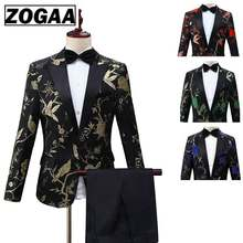 ZOGAA New Design Mens Stylish Embroidery Royal Blue Green Red Floral Pattern Suits Stage Singer Wedding Groom Tuxedo Costume(China)