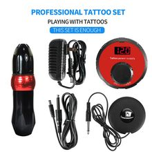 Tattoo Machine Set Kit 1 Rocket Generation Rotary Motor Magician Power Control Switch Foot Pedal