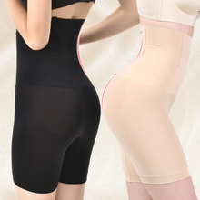Panties Shapers High-Waist Underwear Slimming Tummy Women SH-0006 Breathable