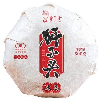 2020 Gold Buds Dian Hong Yunnan Black Chinese Tea Feng Qing Golden Melon Tuocha Dianhong 500g 2