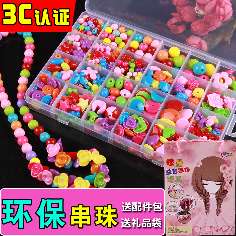 Children Bead Toy Hand-made DIY Material Box Educational Wear Beads GIRL'S Necklace Bracelet Ornament