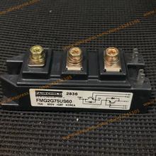 И модуль FMG2G75US60