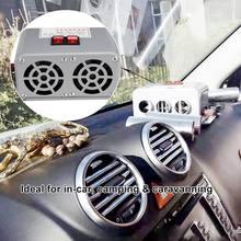 Автомобильный обогреватель 12 В/24 В автомобильный вентилятор