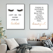 Eyelashes Posters And Prints Abstract Canvas Art Print Fashion Girl Quotes Painting Poster Wall Pictures For Living Room