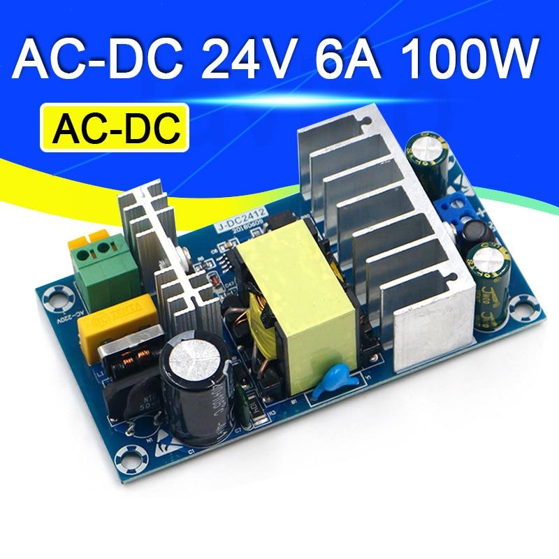 Модуль источника питания 110 В переменного тока 220 В в постоянный ток 24 в 6 А Стандартная плата импульсного источника питания 828 акция