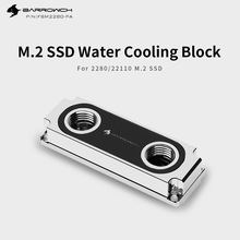 Barrowch M.2 SSD Water Cooling Block For 2280/22110 M2 Type Solid State Drive Supports Single and Double-Sided Chip Hard Drive