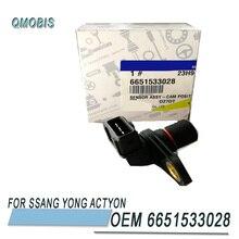 OEM 6651533028 Cam Position Sensor For Ssangyong Actyon Actyon Sports Kyron Rexton oem 1621533028 for ssangyong rexton stavic rodius crankshaft position sensor 1621533028