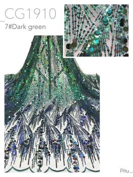 New Fashion  African Tulle Lace Fabric  High Quality sequins lace  Nigerian Lace Fabric For Wedding    RFJA101