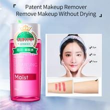 HANAJIRUSHI Face Eye Lip Makeup Remover Water Cleansing Water Oil Free Deep Cleansing Lotion Moisture Skin 99ml цена и фото
