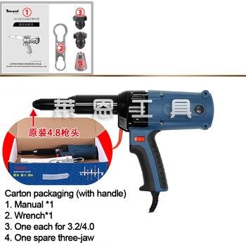 TAC 500 Электрический инструмент для заклепок, заклепок, электроинструмент, 400 Вт, 220 В, для 3,2 5,0 мм, высокое качество