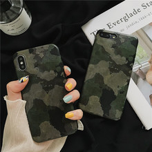 Luxury Army Camo Camouflage Phone Case For iPhone