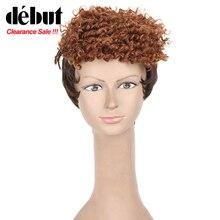 Дебютные кудрявые человеческие волосы парики короткий боб парики для черных женщин афро, привлекательный локон машина сделанная человеческих волос парик