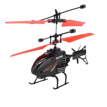 Mini RC Helicopter Infrared Induction Remote Control RC Toys for Kids 2CH Gyro Helicopter RC Drone Toy zabawki Age 3 Years 1