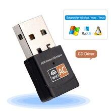Adaptador Wifi USB tarjeta de red inalámbrica de 600Mbps, receptor de Antena Ethernet, Wifi, USB LAN, banda Dual de CA, 2,4G, 5GHz para llave electrónica de PC y Wi fi