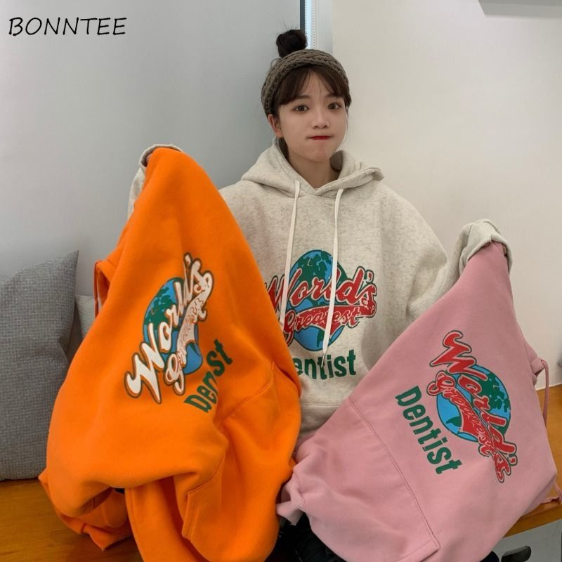 With Hat Hoodies Women Print Drawstrings With Pockets Womens Students Korean Style Long Sleeve Hooded Loose Daily Casual Stylish
