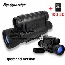 Bestguard der 6x50 مللي متر تليسكوب رؤية ليلية الأشعة تحت الحمراء 350 متر 5MP HD كاميرا الصيد مناظير البصرية ليلة النطاق البصري IR أحادي العين