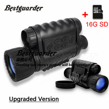 Bestguarder 6X50 มม.Night Vision กล้องโทรทรรศน์อินฟราเรด 350 M 5MP HD กล้องล่าสัตว์กล้องส่องทางไกล Optical Night Sight ขอบเขต IR Monocular