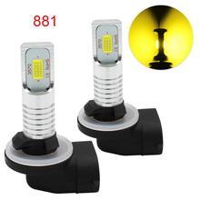 2pcs High Power 881 LED Fog Light 3570 Chips LED Fog Blubs 360 Degree 72W 3200LM 3000K Golden Running Light LED Parking Bulb цена 2017