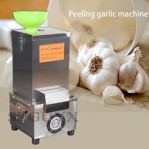 Peladora peladora completamente automática de 200W, peladora de ajos comercial de acero inoxidable para Hotel, restaurante, Hotel