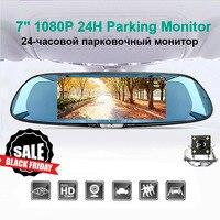 7 pouces écran tactile voiture DVR double lentille vue arrière caméra miroir enregistreur vidéo tableau de bord caméra automatique enregistreur vidéo Parking Dash Cam