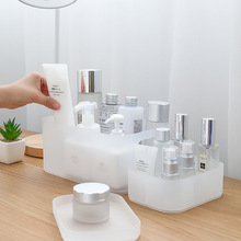 Desktop Makeup Organizer Cosmetics Storage Box Plastic Home Office Jewelry Container Cosmetic