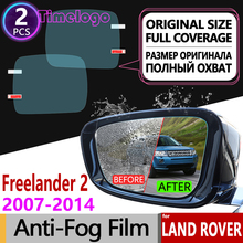 цена на For Land Rover Freelander 2 2007~2014 Full Cover Anti Fog Film Rearview Mirror Anti-Fog Accessories L359 LR2 2009 2010 2011 2013