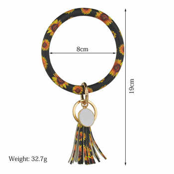Enamel PU Leather O Keychain For Women Girls Fashion Multiful Tassel Key Chain Round Bag Car Pendant Wristlet Keyring Gifts
