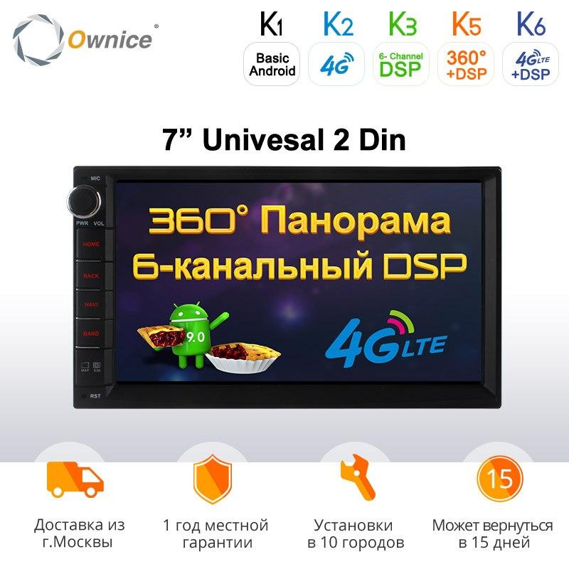 Ownice K1 K2 Android 9.0 Octa 8 core Radio 2 din universel autoradio lecteur GPS pas de support dvd 4G LTE réseau DAB + TPMS