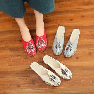 Image 3 - Veowalk Daomadan Bestickt Frauen Leinwand Keil Hausschuhe Sommer Chinesischen Stil Damen Comfort Slide Plattformen Maultiere Schuhe